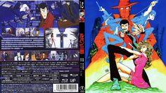 ルパン三世 Blu-ray用ジャケットデザイン