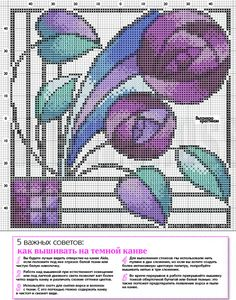 Art Nouveau Window in cross stitch Cross Stitch Pillow, Cross Stitch Art, Cross Stitch Flowers, Cross Stitch Designs, Cross Stitching, Cross Stitch Embroidery, Hand Embroidery, Cross Stitch Patterns, Embroidery Patterns Free