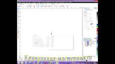 Сохранение сколка corel в формат pdf.