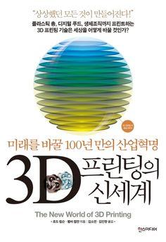 http://www.atelierth.net/?p=20771