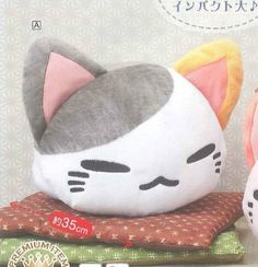 Nemuneko Big Konemuneko Plush vol.2 Type-A:White and Gray 35cm