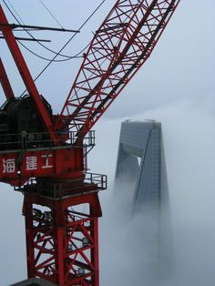 Clouds of mist above Shanghai Financial Tower l 492m l 101 floors