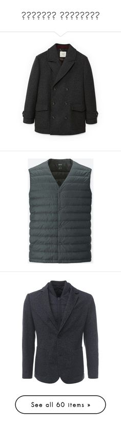 Базовый гардероб by styleace-353 on Polyvore featuring men's fashion, men's clothing, men's outerwear, men's vests, dark gray, mens slim fit outerwear, mens multi pocket vest, mens down vest, mens slimming vest and mens vest