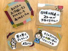 販促用ポップ Pop Design, Menu Design, Handicraft, Doodles, Display, Cards, Handmade, Trivia, Book