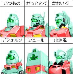 ガンダム Gundam Wing, Gundam Art, Zeta Gundam, Mecha Anime, Super Robot, Robot Design, Life Form, Gundam Model, Plastic Model Kits