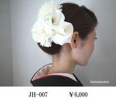Japanese wedding hair