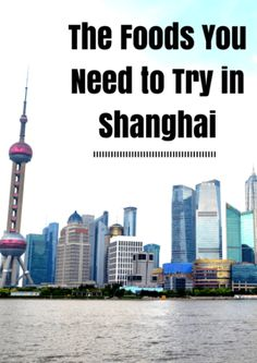 The Foods you need to try in Shanghai