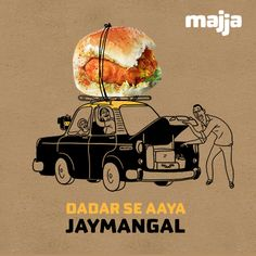 Dynamic Brand Identity The word 'Majja' (fun) is commonly used across India. We created a Indian Illustration, People Illustration, Food Illustrations, Car Illustration, Mumbai Street Food, Indian Street Food, Restaurant Branding, Food Branding, Branding Design