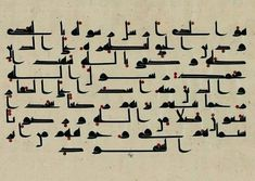 Ancient Scripts, Calligraphy, Lettering, Calligraphy Art, Hand Drawn Typography, Letter Writing