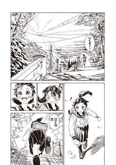 Female Reference, Manga Pages, Angel Art, Manga Comics, Cartoon Characters, Art Inspo, Manga Anime, Sailor, Character Design