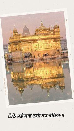 Sikh Quotes, Gurbani Quotes, Enlightenment Quotes, Religious Pictures, Taj Mahal, Inspirational Quotes, Culture, God, Life Coach Quotes