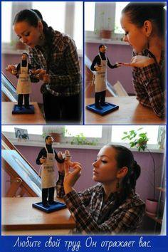Портретная Кукла | портретная кукла | Постила