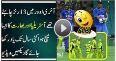 Aus vs Ind 2016 series