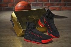 4deeb9a869d9 Cheap LeBron James Basketball Shoes