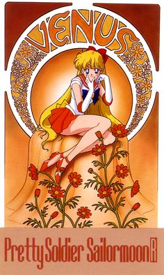 セーラーヴィーナス / 愛野美奈子 Sailor Venus / Minako Aino - Sailor Moon R - Scented Cards