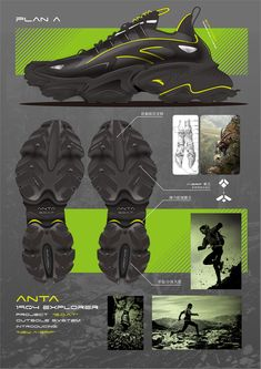 shoe draw Anta Infinity Project on Behance - shoetrend Hip Hop Sneakers, Futuristic Shoes, Sneakers Sketch, Nike Run, Foams Shoes, Shoe Sketches, Buy Wallet, Trekking Shoes, Industrial Design Sketch