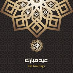 Find Eid Mubarak Card Arabic Design Dark stock images in HD and millions of other royalty-free stock photos, illustrations and vectors in the Shutterstock collection. Thousands of new, high-quality pictures added every day. Eid Mubarak Images, Mubarak Ramadan, Eid Mubarak Wishes, Eid Al Adha, Eid Mubark, Eid Card Designs, Motifs Islamiques, Eid Cards, Greeting Cards