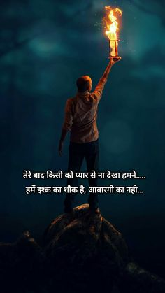 beauty Quotes in hindi - Motivational Quotes in Hindi - Quotes interests Hindi Quotes Images, Hindi Words, Life Quotes Pictures, Love Quotes In Hindi, Motivational Quotes In Hindi, Photo Quotes, Hindi Qoutes, Sayari Hindi, Marathi Poems