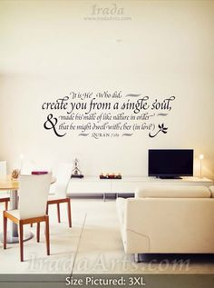91 Best Islamic Home Decor Ideas Images Islamic Wall Art