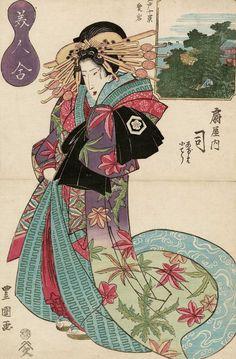 K Nakajima Woodblock Prints ... on Pinterest   Woodblock Print, Artists and Japanese Prints