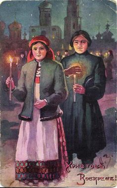 Светлая пасха открытки-29 Russian Orthodox, Russian Art, Religious Art, Folk Art, Cathedral, Painting, Postcards, Sketch, Easter