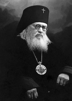 Ephraim the Syrian begin his prayer with a request about idleness, as if there are no worse faults? Byzantine Icons, Byzantine Art, Holy Spirit Prayer, Russian Orthodox, Orthodox Christianity, Art Icon, Orthodox Icons, Priest, Old Photos