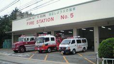 Negishi Fire Station