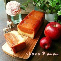 リンゴを3個も使った贅沢なケーキ。これは、おもてなしするときに出したら驚かれそうですね。キャラメリゼしたリンゴが食欲をそそります。
