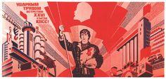 Texto interessante sobre a economia soviética.
