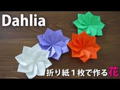 This video shows an instruction on how to fold an origami Christmas wreath. This is an origami poinsettia Christmas wreath. ■you will need Origami or wrappin. Origami Modular, Instruções Origami, Origami Gifts, Origami Wedding, Origami Rose, Origami Stars, Paper Origami Flowers, Paper Crafts Origami, Christmas Origami