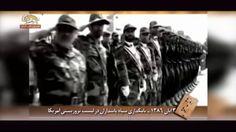 روزها و يادها – تقويم 3 تا 7 آبان سيماى آزادى – 3 آبان 1393 ===== Mojahedin – Iran – Resistance – Simay  Azadi -- مجاهدين – ايران – مقاومت – سيماي آزادي