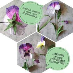 Flower Diy, Paper Flowers Diy, Handmade Flowers, Diy Paper, Sweet, Plants, Inspiration, Paper Flowers, Crafting