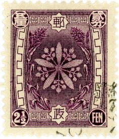 Manchukuo postage stamp: orchid crest c. 1937 designed by H. Oya