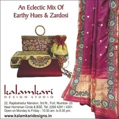 Shop Kalamkari Gifts only on www.kalamkaridesigns.in For more details please call 022 22694291 OR Whatsapp on 09769182896