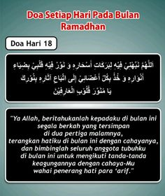 Doa hari 18 Ramadhan