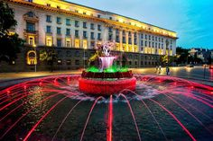 Sofia❤️ Cities In Europe, Bulgarian, Old City, Louvre, Country, Sofia Bulgaria, Building, Places, Travel