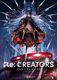 "Медиа-твиты от TVアニメ""Re:CREATORS""公式 (@recreators_tv) | Твиттер"