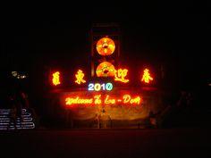2010.01.27 羅東夜市