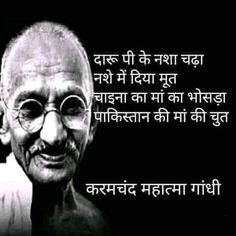50 Best Bakchodi Images In 2020 Fun Quotes Funny Funny Dialogues Gandhi Quotes