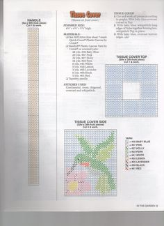 81be659b5f3644fb86ee3455e5c5e121.jpg 1,200×1,651 pixels
