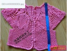 Meu Mundo Craft: Bolero em crochê Pineapple tulips at yoke, button front