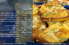 Shahi tukry Ingredients Thick bread slices 8 remove the crust Milk 2 ½ cup Sugar 2 cups Yellow color pinch Saffron . Sweet Dishes Recipes, Asian Recipes, Ethnic Recipes, Yummy Recipes, Recipies, Dessert Drinks, Dessert Recipes, Desserts, My Favorite Food
