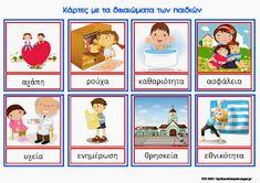 Children, Kids, Kindergarten, Places To Visit, Therapy, Activities, Education, Comics, International Days