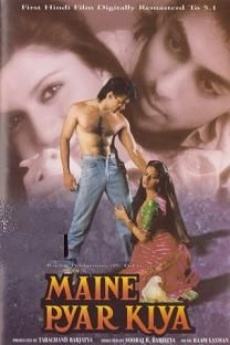 Maine Pyar Kiya (English: I Fell in Love) - watch this movie dubbed in ENGLISH - one of the bet bollywood movies ever made - great acting !!!