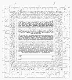 OT Papercut Ketubah by Enya Keshet