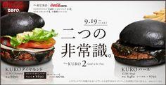 Battle of the Black Burgers — tokyo burger blog