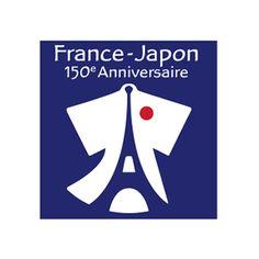 日仏交流150周年のロゴ:コラボレーション感抜群のロゴ | ロゴストック