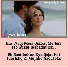 #Meenakshi Lyric Quotes, Poetry Quotes, Hindi Quotes, Beautiful Couple Quotes, Love Quotes, Romantic Pictures, I Love Music, Dear Diary, Sweet Words
