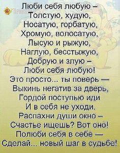 (2) Одноклассники Russian Quotes, Brainy Quotes, Different Quotes, Have Some Fun, Happy New Year, Affirmations, Quotations, To My Daughter, Inspirational Quotes