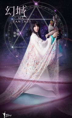Ice Fantasy is an upcoming high fantasy costume drama co-produced by Feng Shaofeng and Guo Jingming, the author of the bestselling novel . Ice Fantasy Cast, High Fantasy, Fantasy Series, Fantasy Girl, Nirvana In Fire, Dramas, Victoria Song, Film Story, The Prince Of Tennis